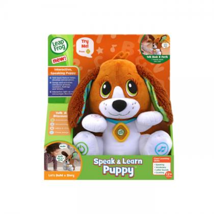 LeapFrog Speak & Learn Puppy